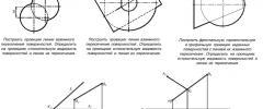 Олимпиада по начертательной геометрии